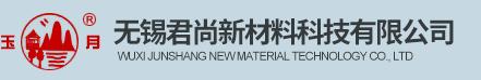 无锡雷竞技电竞官网装饰建材有限公司logo