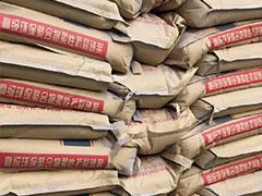 高级环保聚合物柔性抗裂砂浆
